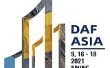 第十七届亚洲建筑表皮设计与材料展览会