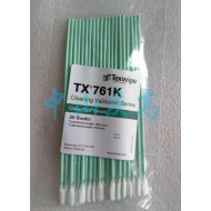 TEXWIPE清洁验证TOC棉签TX714K/TX761K