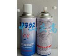 中京化成C-Y 气化性防锈剂EFFLUX  GP