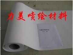 打印宣纸、喷绘宣纸、彩喷宣纸、喷墨宣纸、艺术微喷宣纸(可湿裱