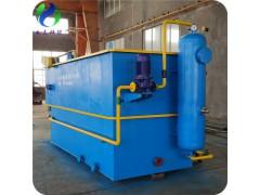 平流式溶气气浮污水处理机