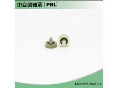 聚氨酯包胶轴承PU626 PU696 PU685外螺纹轴承