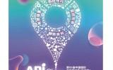 2021广州医药包装展5月26-28日【展会详情】