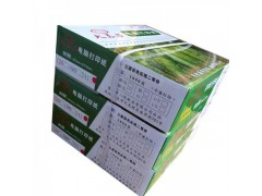 生产销售大茗子牌打印纸