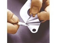 法兰垫圈多层调整可剥离金属垫片层叠垫片手撕垫圈