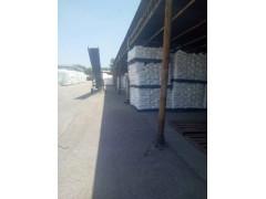 燕山石化7600M与高密度聚乙烯L501包装