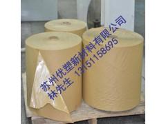 苏州牛皮纸淋膜、苏州离型纸淋膜、苏州牛皮纸复合膜