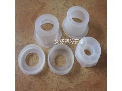 3英寸纸管堵头 纸芯塞 薄膜塑料堵头
