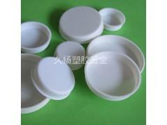 纸筒管子纸管画筒海报筒包装筒塑料盖子塞子