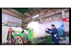 肥城东升纸业有限公司道米黄道林纸70g-120g尺寸可定制