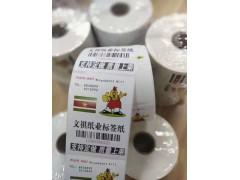 热敏不干胶,铜板不干胶,合成纸等各行业纸品印刷