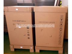 超声波设备包装纸箱