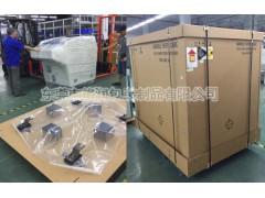 重型机器包装纸箱