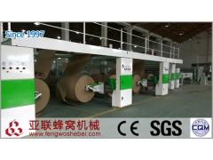 工艺品蜂窝纸芯生产线