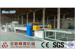 ZDFX-1600蜂窝纸芯生产线