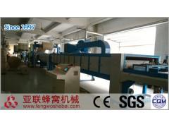 ZDFB1600蜂窝纸板生产线