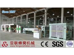 ZDFB-1300蜂窝纸板生产线