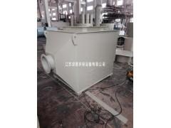 实验室废气处理设备PP活性炭吸附箱