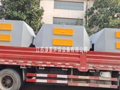 实验室环保设备实验室综合废气集中处理设备