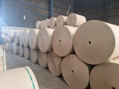 美废纸浆AOCC11,CIF 到岸430USD/吨