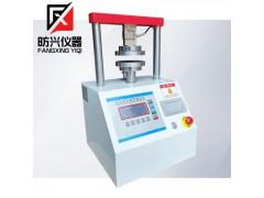 FX-002纸芯环压试验仪 办公用纸环压强度试验机含中心盘