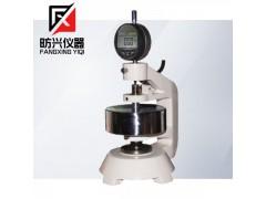 FX-019纸与纸板厚度测定仪 数显台式厚度仪 纸张厚度仪