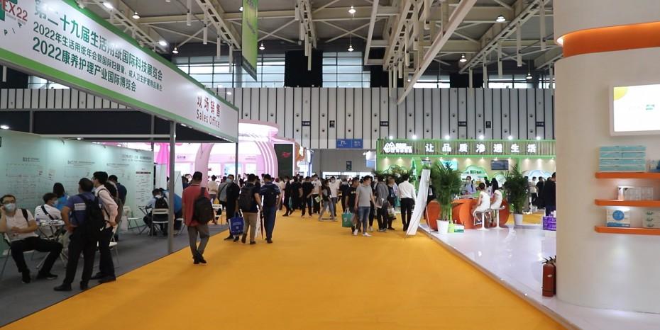 第28届生活用纸国际科技展览会