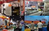 浙江印刷包装工业博览会