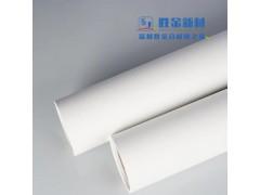 厂家直供彩喷广告合成纸:可彩喷,平张,卷筒PP合成纸