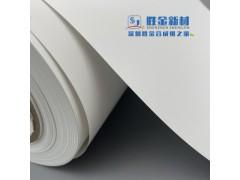 厂家直售环保级印刷耐高温合成纸:150-300克,PP合成纸