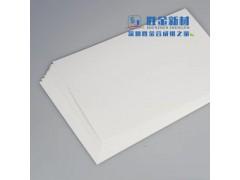 厂家直售PP片材 PP白板 高密度合成纸