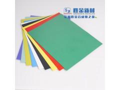 高密度PP彩色合成纸 彩色PP片材