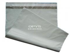 欧派原素全生物降解塑料袋,购物袋,垃圾袋,包装袋,快递袋