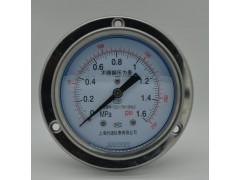 供应Y100-BFZ-MC优质现货