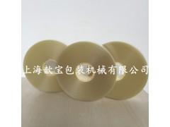 上海歆宝束带机用打包带、opp薄膜束带3cm*150m