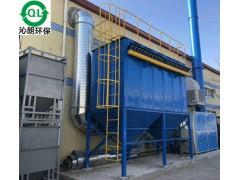 厂家供应单机除尘器,PPC 脉冲布袋除尘器,36袋单机除尘器